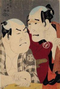 """Drzeworyt barwny, Toshusai Sharaku: Nakajima Wadaemon iNakamura Konozo jako Bodara no Chozaemon i Kanagawaya no Gon w przedstawieniu kabuki: Katakiuchi Noriyaibanashi, 1794 r. Zestawienie tych dwóch zdjęć ukazane zostało w katalogi do wystawy """"Jerzy Grzegorzewski. Że też musiała Pani zadać to pytanie"""" (źródło: Internet)"""